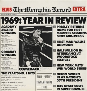 the_memphis_record_front