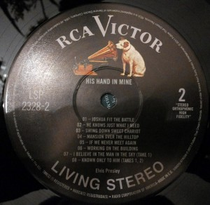 his_hand_in_mine_vynil_disc2