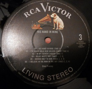 his_hand_in_mine_vynil_disc3