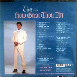 how_great_thou_art_vynil_back